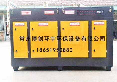 光氧催化废气治理设备