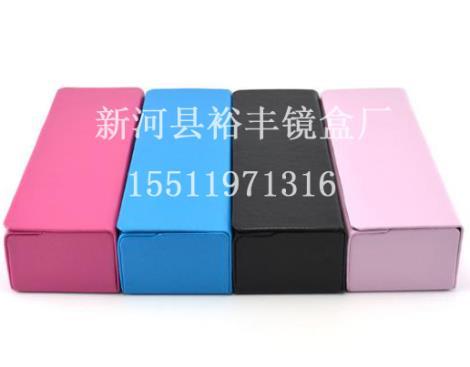 彩色手工盒