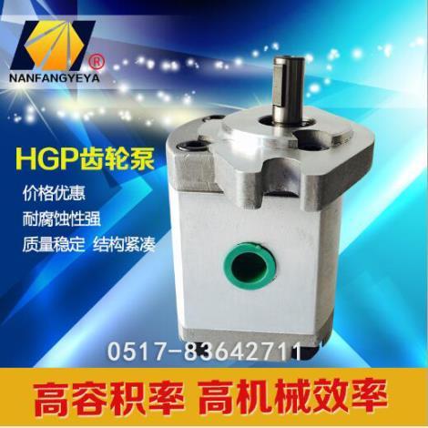 耐腐蚀高压齿轮泵