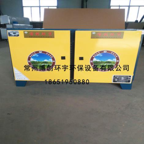 厨房小型油烟净化器生产商