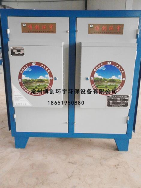 高压静电油烟净化器厂家