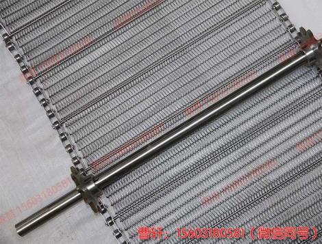 不锈钢网状传送带,保温板烘干链条输送带