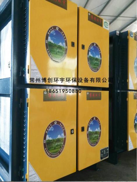 普通静电油烟净化器供货商