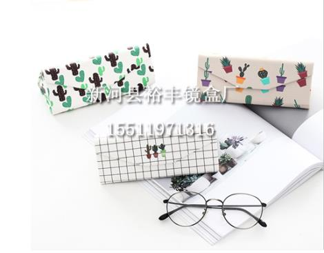 可爱条纹眼镜盒