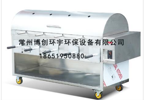 羊腿羊排烧烤机生产商
