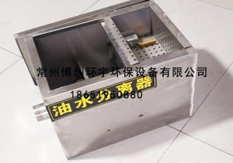 不锈钢隔油器供货商