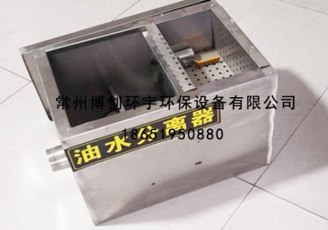 不锈钢油水分离器定制