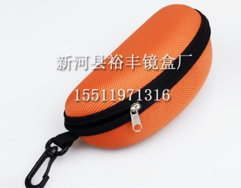 橘色EVA拉链盒