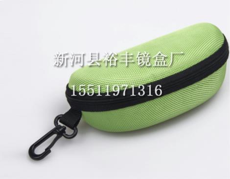 绿色挂钩太阳镜盒