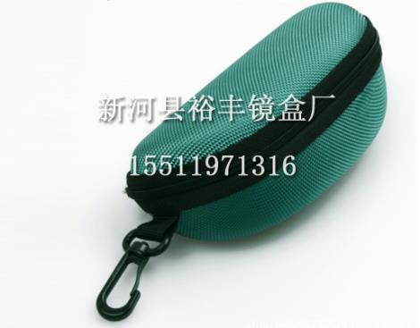 墨绿色EVA拉链盒