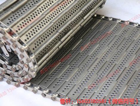 不锈钢冲孔钢板传送带,高温炉淬火输送链板