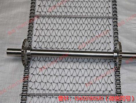 不锈钢网状输送带,板栗烘干蒸煮链条传送带