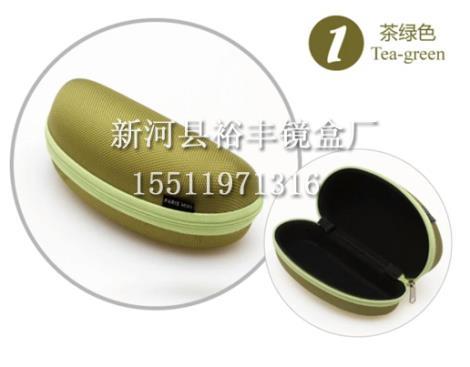 茶绿色眼镜盒