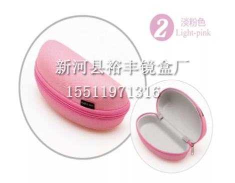 淡粉眼镜盒