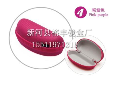 粉紫色眼镜盒