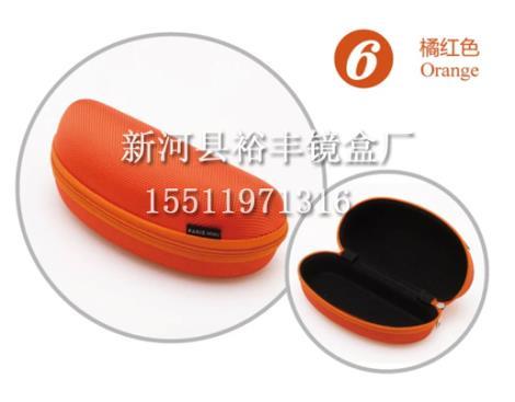 橘色眼镜盒