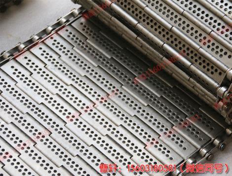 不锈钢板链传送带,锻件上料冲孔输送链板