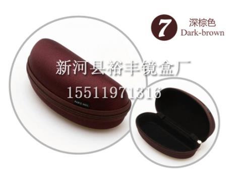 深棕色眼镜盒