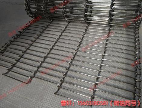 不锈钢丝编织输送网带,通过式清洗乙字网带