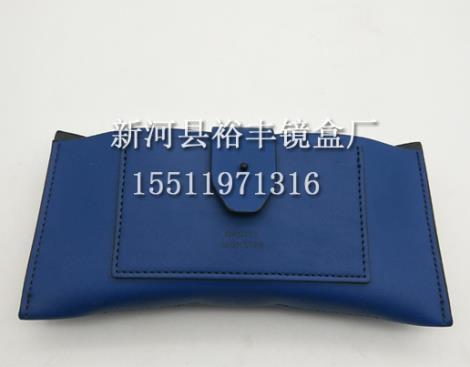 新款软包蓝色皮套眼镜盒