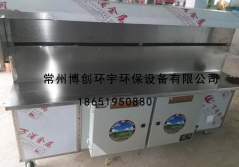 净化环保烧烤车