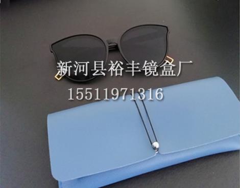 钱夹式软眼镜盒
