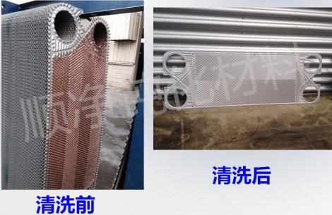 板式换热器除垢液