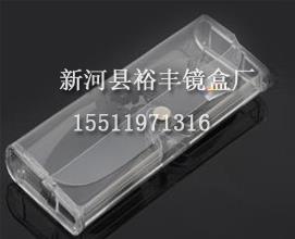 超轻超薄便携式塑料眼镜盒