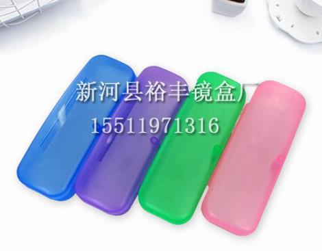 彩色透明塑料胶盒