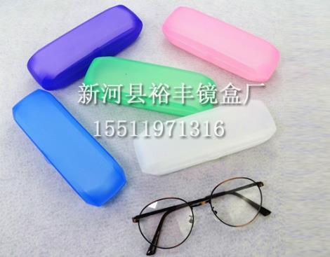 彩色磨砂眼镜盒