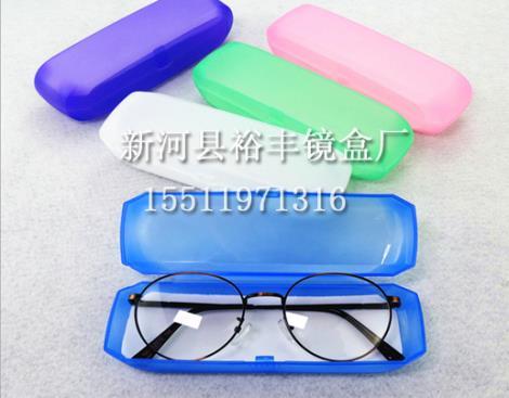 透明塑料镜盒