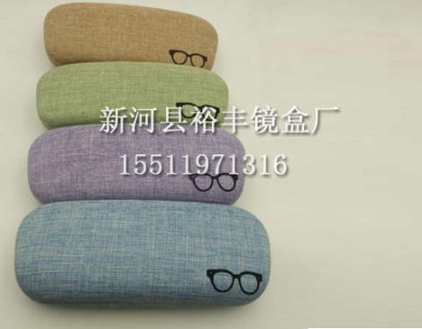 纯色布纹眼镜盒