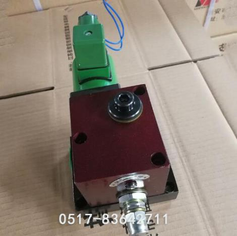 液压电磁支撑阀直销