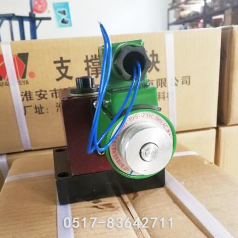液压电磁支撑阀加工