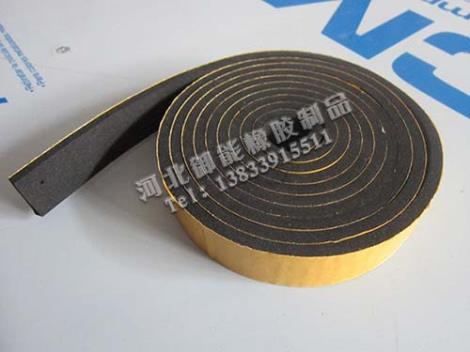 PVC橡胶发泡自粘胶条