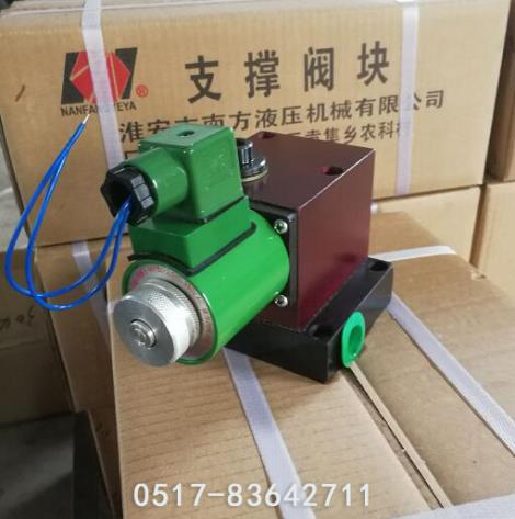 液压电磁支撑阀加工厂家