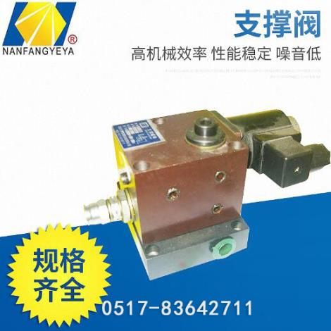 多功能电磁支撑阀生产商