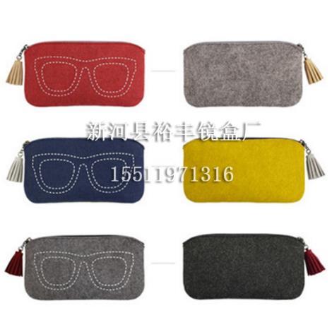 布艺眼镜袋