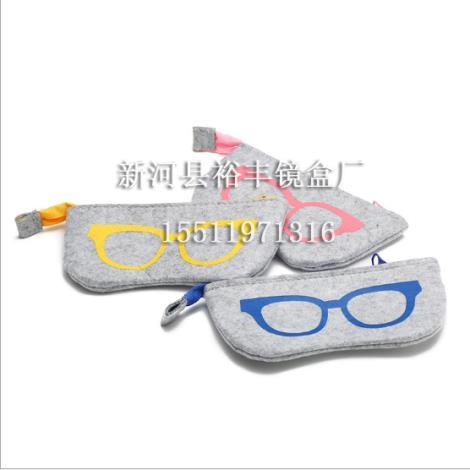 眼镜保护套