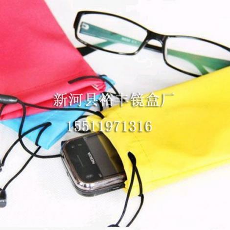 糖果色眼镜袋