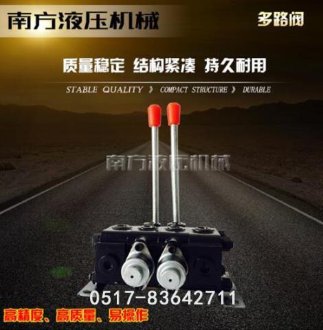 叉车控制多路阀生产商