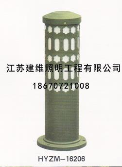 HYZM-16206草坪灯