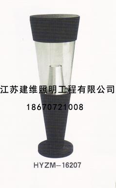 HYZM-16207草坪灯