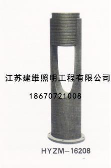 HYZM-16208草坪灯
