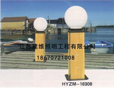HYZM-16308草坪灯