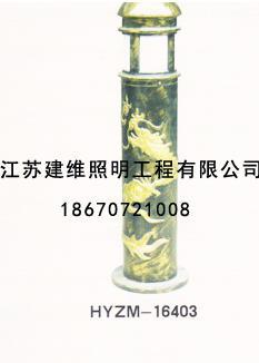 HYZM-16403草坪灯