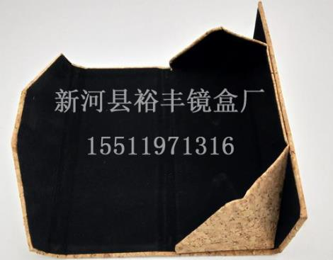 小石子折叠眼镜盒定制
