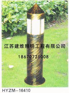 HYZM-16410草坪灯