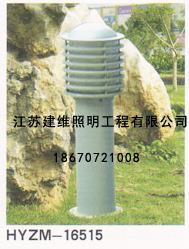 HYZM-16515草坪灯