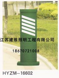 HYZM-16602草坪灯